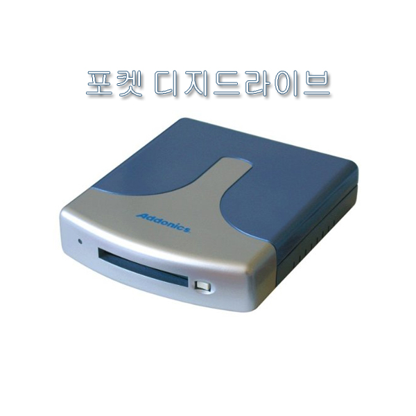 포켓 디지드라이브 Addonics AEPUDDU Pocket DigiDrive